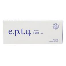 Epitique S500 Filler cu Lidocaina, image , 2 image