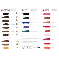 iColor BROWN Pigment Sprancene Micropigmentare 10ml, image , 5 image