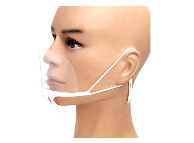 Masca de protectie din material plastic, image , 5 image